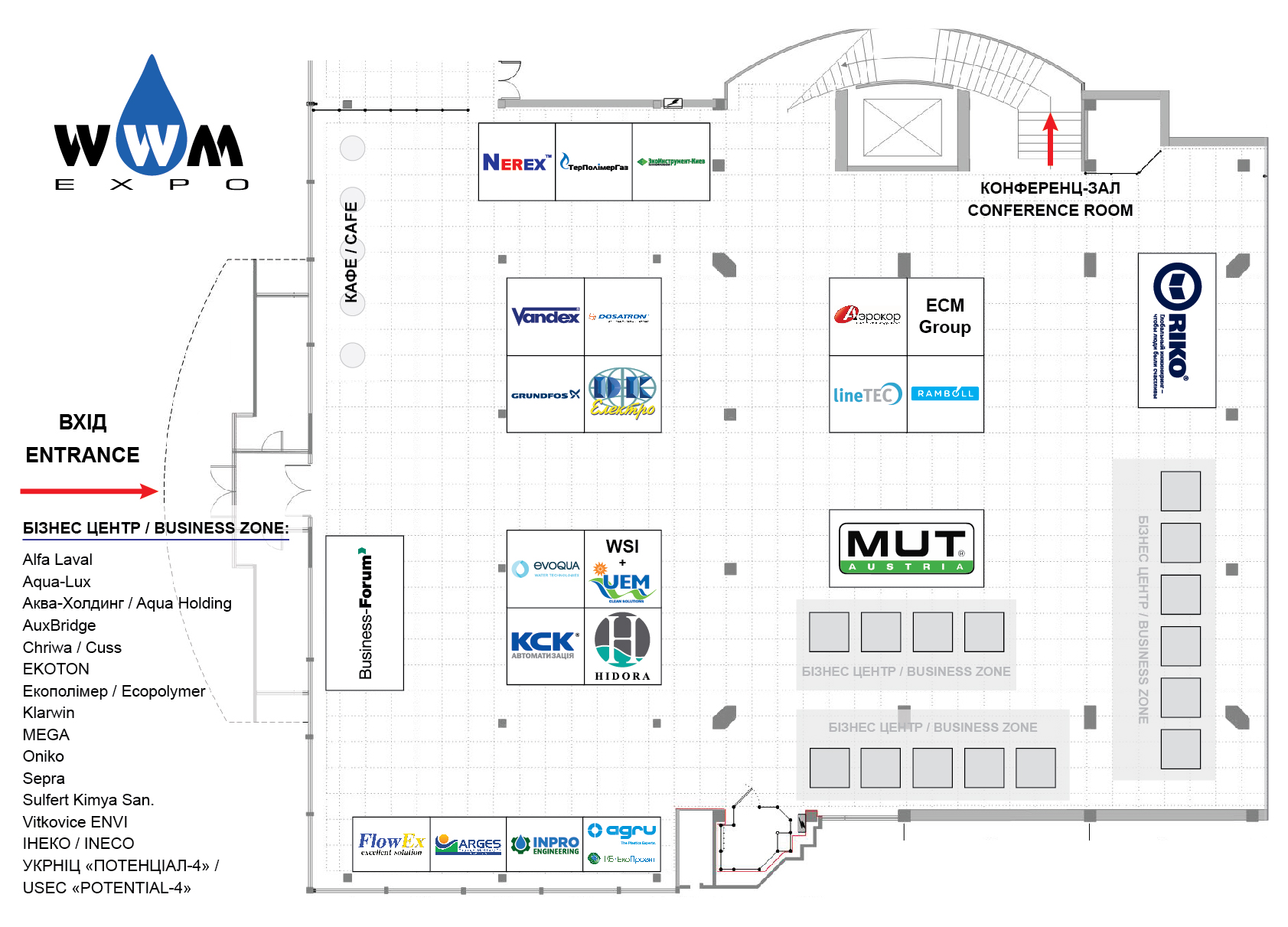 Exhibition plan uaen