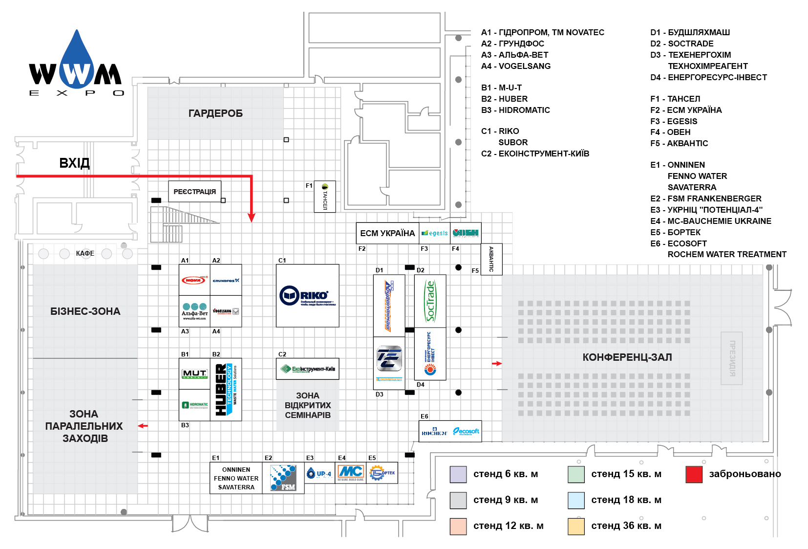 Exhibition plan ACCO WWM 2019 ua